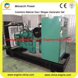 precio de fábrica de Cummins Venta caliente generador de gas natural