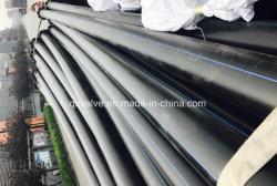 Гибкая ирригационные трубы 25мм LDPE Водяной шланг