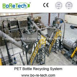 Equipo de Lavado de las Botellas de PET (T1500)