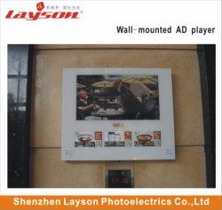 21.5 Zoll Inch+7 Bildschirmanzeige Media Player-Multimedia-video Anzeigen-Spieler-Passagier-Höhenruder-Bildschirm WiFi NetzHD farbenreiche LED Digital des Signage-bekanntmachend TFT LCD