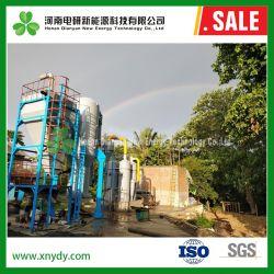 La biomasse ligneuse gazogène, vu la poussière de copeaux de bois Power Plant gazéification de la biomasse en provenance de Chine