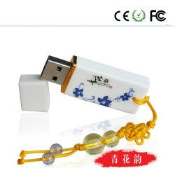 Blaues und weißes Porzellan USB-Blitz-Laufwerk die Quintessenz der chinesischen Kunst