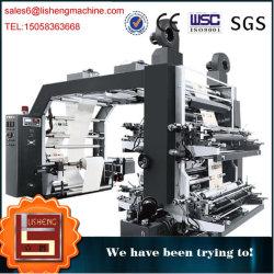 4カラー800mm高速のFlexoの印刷機械装置