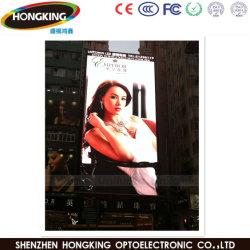 Outdoor pleine couleur P8 LED Mur vidéo LED numérique/l'écran numérique de la publicité