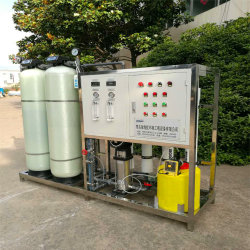 L'acqua sotterranea di osmosi d'inversione purifica la pianta