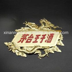 Metallo di prima scelta che intaglia l'autorizzazione di liquore del piatto del ricordo
