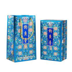 Boîte d'emballage de produits de papier avec motif en porcelaine bleu ciel