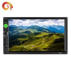 По Продажам 7 2DIN-дюймовый сенсорный экран MP5 Поддержка навигации GPS Car DVD плеер