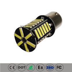 최신 판매 SMD 7020 차 회전 리버스 백업 램프 자동차 램프