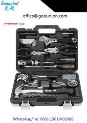 75PC Home инструменты пакета машине ремонт Sokcet набор инструментов для дома