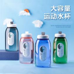 Grande capacité de sports en Plastique Bouteille d'eau pour l'extérieur