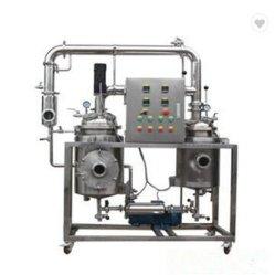 精油の電気蒸溜装置