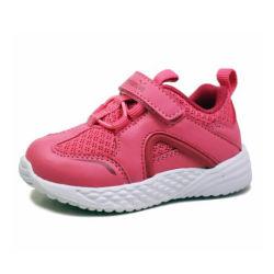 Le design de mode enfant Chaussures pour enfants