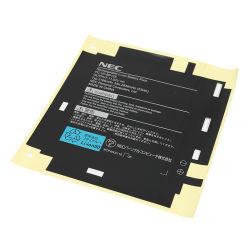 力または電池のアダプターのラベルULのラベルまたはステッカーのためのフルカラーの印刷のラベル