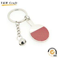 Formato personalizado de fundição de liga de zinco Metal Cadeia Key Ring