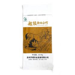 10kg 쌀용 PP 우븐 폴리 백