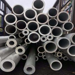 5056/5083/6061/6063/6082/7020/7050/7075 de liga de alumínio de tubo tubo redondo