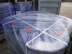 중국 공급업체 CAS 74-953dBm/섬유모메탄, 최고 가격