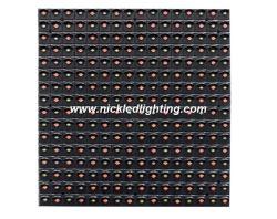 P25 en el exterior del módulo de pantalla LED de color