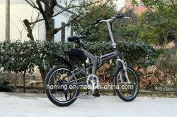 حارّ يبيع خفيفة [إ-بيك] [36ف] [9ه] [250و] [إ] درّاجة