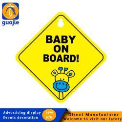 Nuevo diseño para bebés personalizada firmar magnético del imán auto adhesivo resistente al agua a bordo Troqueladas reflectante Ventanilla Calcomanía etiqueta