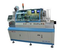Внедрение машины (YMJ - нет10-5000) для IC Card