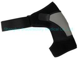 余分ストラップとの補強の肩サポート肩の波カッコ/肩リハビリテーション