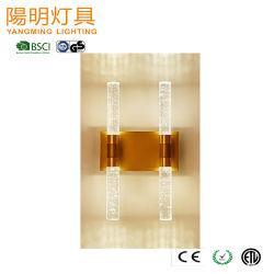 De goud Geplateerde Lamp van de Muur van het Hotel met de Buis van het Glas van de Bel