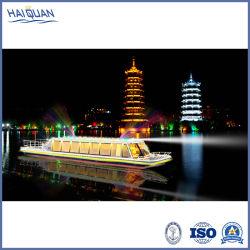 La Chine en fibre de verre à haute vitesse PRF Tour en bateau à passagers de l'eau pour la vente de bus
