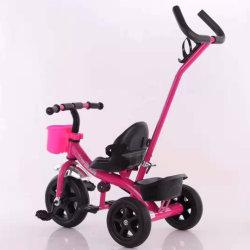 مزح [شلد تريسكل] بلاستيكيّة رخيصة طفلة [تريك] درّاجة ثلاثية