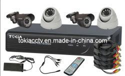 4-CH Net Kits DVR 2 PC 480TVL Bullet y de la cámara domo con 2pcs+5CH+ cable de distribución de alimentación CC12V/5A POTENCIA +controlador IR+Vídeo/Cable de alimentación (CT-4003K)