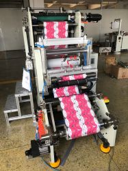 包装のための自動縦のヨーグルトカバー打つ機械