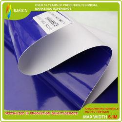 색상 빈리 - 고품질 스티커 자르기