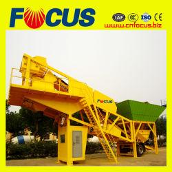 75cbm/H Mobile fábrica de betão pronto/ Rebocável Readymix Factory (YHZS Central75)