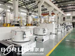 고속 PVC 원료 고온 저온 혼합 기계 장치