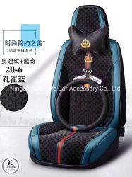 Auto-Sitzkissen-Form-Auto-Dekoration des Auto-Dekoration-Auto-Zubehör-Selbstersatzteil-9d