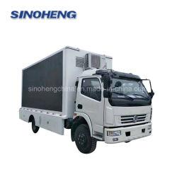شاشة LED لإعلانات شاحنة Dongfeng المحمولة للبيع