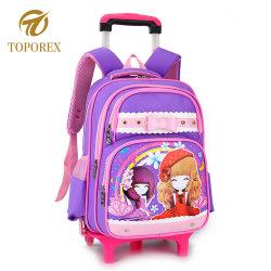 Populares atractiva chica Trolley Bolsa Mochila escolar de niños Carton