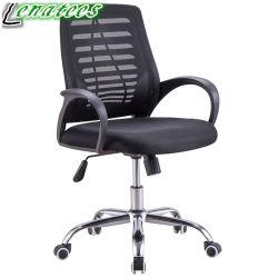 [أ948] رخيصة سعر شبكة سكرتير كرسي تثبيت عامل آلة كاتبة كرسي تثبيت يعمل كرسي تثبيت