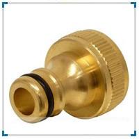 BS, BSP Conectores de latón y adaptador de grifo