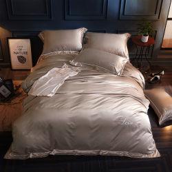 Silk Duvet-Deckel-Bettwäsche-Set mit Duvet-Deckel-Bett-Blatt