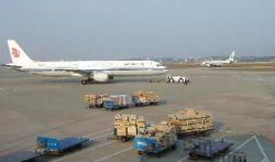 Fret aérien international de la Chine au Rwanda