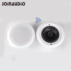 Lcr 5 дюйма Bluetooth потолочный громкоговоритель аудио активный громкоговоритель для системы голосового оповещения (HSR182-5BT)