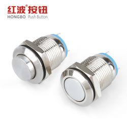 interruttore di pulsante del campanello del metallo del Anti-Vandalo di 12mm