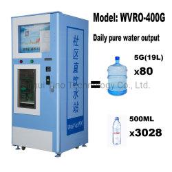 自動経済的な水自動販売機24時間のセルフサービス