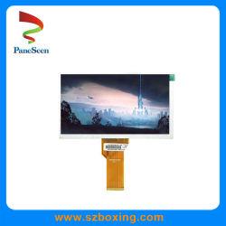 شاشة LCD مقاس 9 بوصات مع واجهة RGB لنظام الفيديو Doorpone Sysytem
