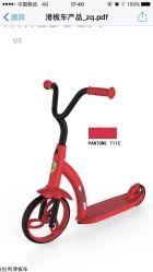 Barato produtos para bebé Kids Passeio de automóveis de corrediça brinquedos bebê Pedal de torção Carro de Giro