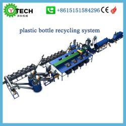 machine de recyclage de bouteilles PET/Plastique Bouteille en plastique de la machine à laver/usine de recyclage