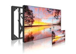 Qeoyo 3X3 de 46 pulgadas LCD Full HD de negocio exclusivo de la pantalla de pared de vídeo