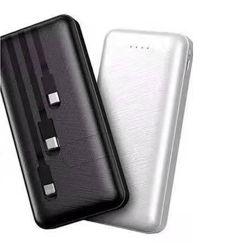 2020 plus tard l'exportation des produits novateurs chargeur portable mobile